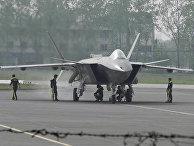 Китайский стелс-истребитель J-20 в провинции Сычуань