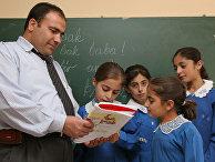 Учитель и ученицы в школе города Ван в Турции