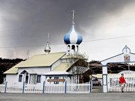 Жители села Николаевск на Аляск
