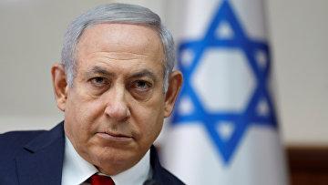 Премьер-министр Израиля Биньямин Нетаньяху на еженедельном заседании в Иерусалиме. 18 ноября 2018