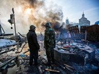 Сторонники оппозиции на площади Независимости в Киеве, где начались столкновения митингующих и сотрудников милиции