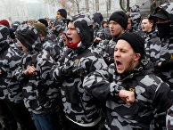 Активисты ультраправых организаций во время митинга в поддержку ВМС Украины в Киеве