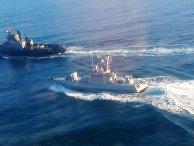 Три корабля ВМС Украины нарушили госграницу РФ и движутся к Керченскому проливу