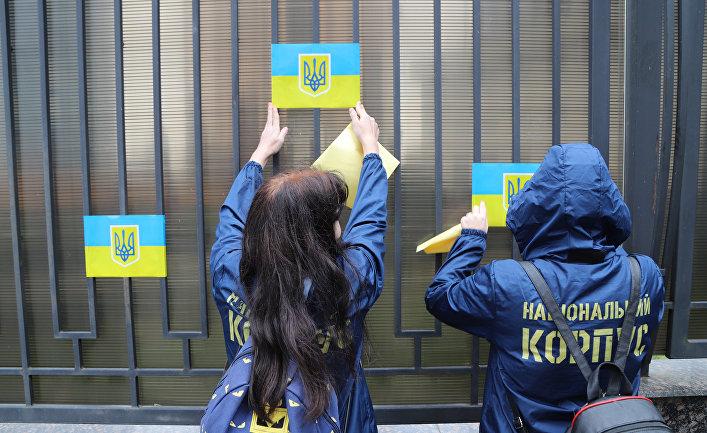 Акция протеста у российского консульства в Одессе, Украина