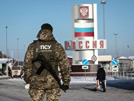 Пограничник на пункте пропуска Гоптовка в Харьковской области