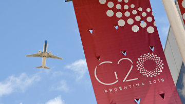 Символика саммита G20 в Буэнос-Айресе, Аргентина