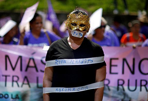 Участники акции в Международный день борьбы за ликвидацию насилия в отношении женщин в Сан-Сальвадоре
