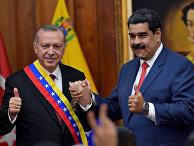 Президент Венесуэлы Николас Мадуро и президент Турции Реджеп Эрдоган