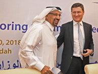 Министр энергетики Саудовской Аравии Халед аль-Фалех и министр энергетики России Александр Новак