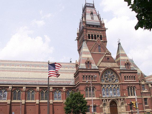 Гарвардский университет, США