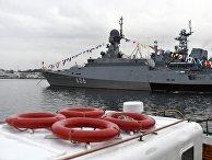 "Поднятие флага на корабле  «Орехово-Зуево"" Севастополе"