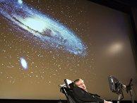 Профессор Стивен Хокинг читает лекцию в Университете Женевы