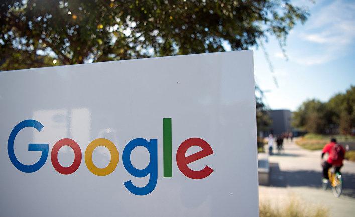 Офис компании Google в Менло-Парк, штат Калифорния