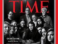 Сотрудники Capital Gazette среди прочих журналистов— борцов засвободу слова стали победителями вноминации Человек года Time