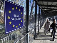 Пешеходный пункт пропуска «Нарва-2» на эстонско-российской границе