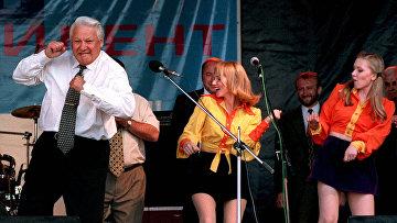 Президент России Борис Ельцин танцует на концерте в Ростове