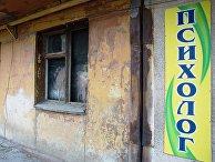 Город Первомайск в Луганской области
