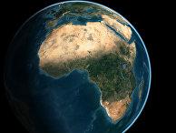 Африканский континент