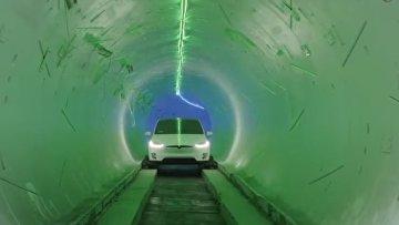 Маск представил скоростной тоннель
