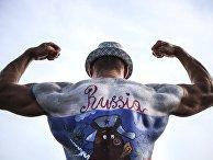 Болельщик сборной России в фан-зоне в Самаре