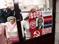 Футболки с портретом Путина