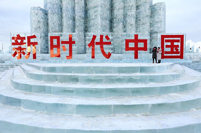 Торжественная надпись «новая эра в Китае» на ежегодном фестивале льда