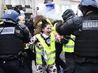 """Протестная акция """"желтых жилетов"""" в Париже"""
