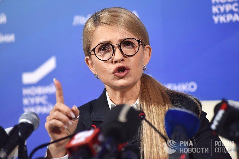 П/к Ю. Тимошенко во Львове