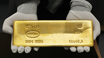 Золотой слиток из коллекции Гохрана