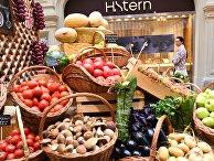 Открытие ярмарки отечественных фермерских продуктов в ГУМе