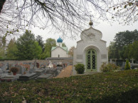 Русские церкви на кладбище в Сент Женевьев де Буа