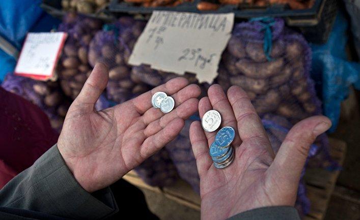 Покупатель на сельскохозяйственном рынке