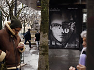 Рекламный плакат арт-проекта «Дау» в Париже