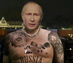 Путин - Трампу: будешь делать, что я скажу