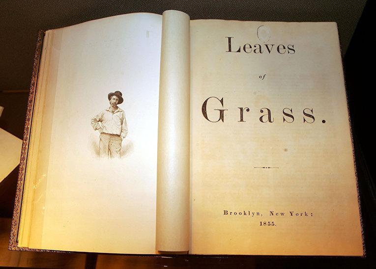 Поэтический сборник американского поэта Уолта Уитмена Листья травы