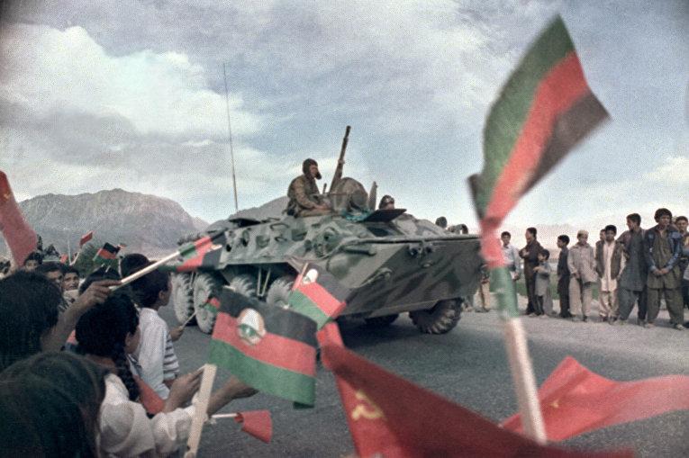 Вывод советских войск из Афганистана 15 мая 1988 года