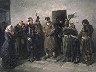Репродукция картины «Осужденный»