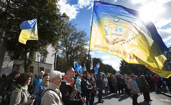 Акция профсоюзов Академии наук Украины