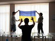 Подготовка избирательных участков к выборам президента Украины