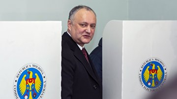 Парламентские выборы и референдум в Молдавии