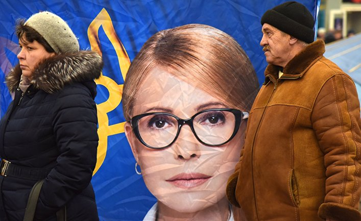Ю тимошенко самый сексуальный политик