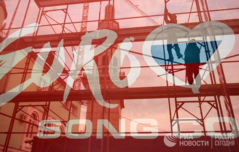 """Репетиция участников """"Евровидения-2009"""" в Москве"""