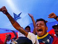 Сторонники лидера венесуэльской оппозиции Хуана Гуайдо
