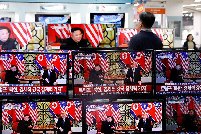 Трансляция встречи Ким Чен Ына и Дональда Трампа