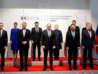 Участники саммита «Бухарестской девятки» в словацком городе Кошице