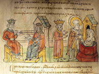 Радзивилловская летопись. Беседа княгини Ольги с византийским императором Константином VII Багрянородным и ее крещение византийским Патриархом