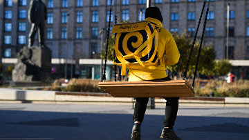 "Доставщик ""Яндекс. Еда"""