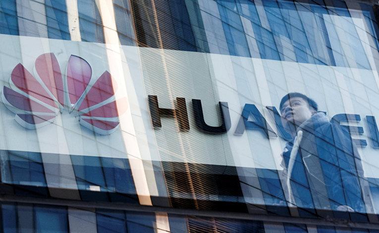 Магазин Huawei в Пекине