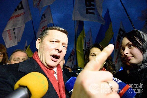 Регистрация кандидата в президенты Украины О. Ляшко