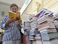 Посетитель книжной ярмарки во Львове
